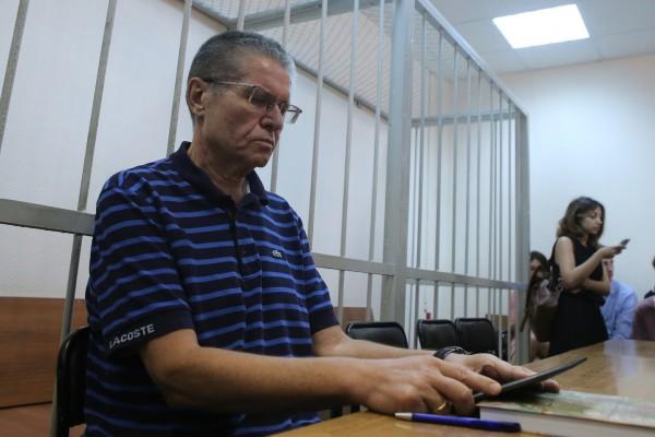 Дело Улюкаева:  седьмым свидетелем стал Гендиректор «ВТБ Капитала»