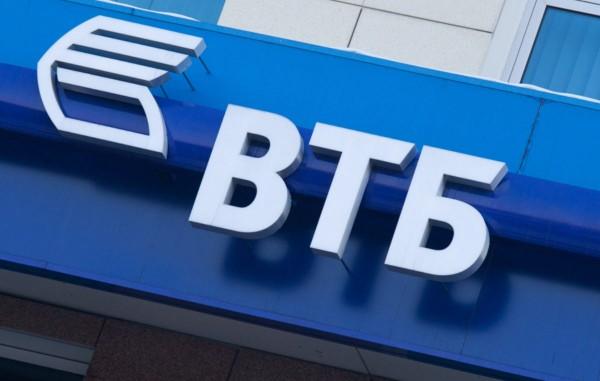 ВТБ снизил ставки по кредитам на несколько п.п