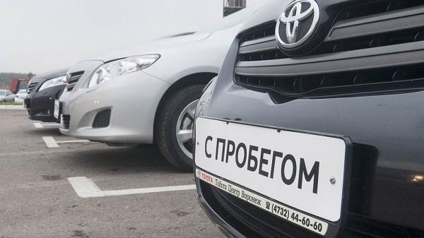 В Самаре подешевели подержанные автомобили