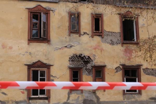Жителям ветхих домов отменят плату за капремонт