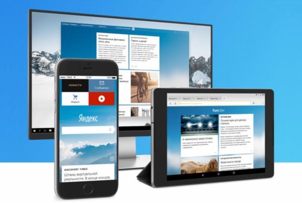 «Яндекс.Дзен» выпустила отдельное приложение для Android