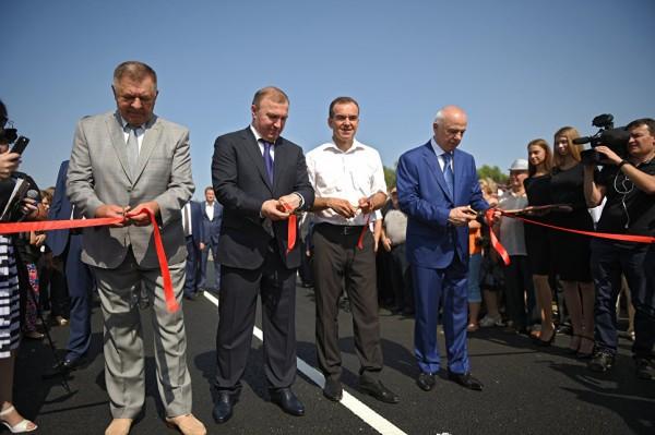 Краснодарский край и Адыгею соединили новой трассой