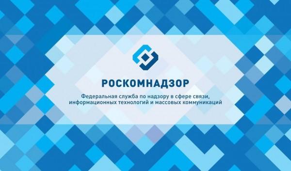 В России заблокирован доступ к сайту «Comporomat.ru»