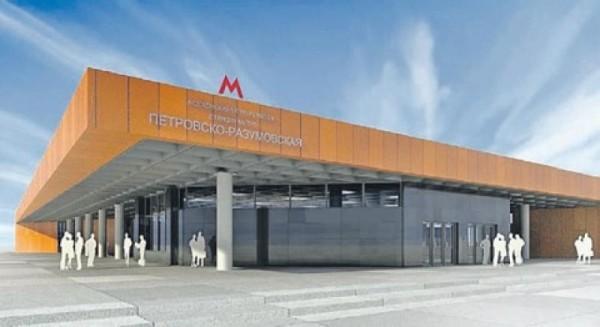 Власти Москвы обещают до конца года достроить три станции «салатовой» ветки метро