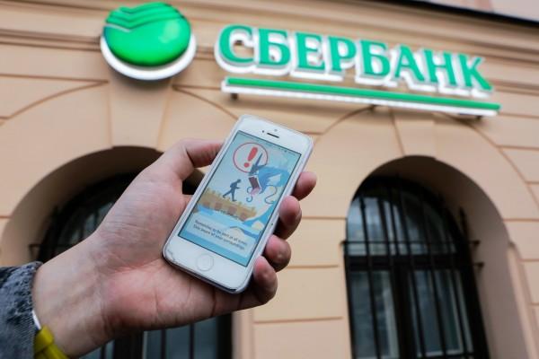 Восстановлена работа сервиса «Сбербанк онлайн»