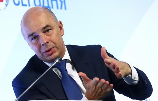 Правительство РФ одобрило бюджет на 2018-2020 годы