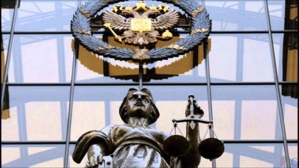 Переезд Верховного суда из Москвы в Петербург отложен до 2022 года
