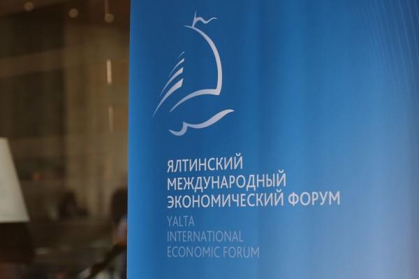 Депутаты Бундестага впервые посетят Крым