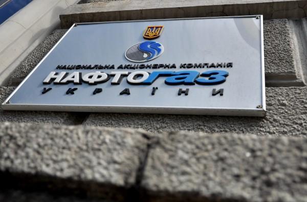 «Нафтогаз» требует от России 5 млрд долларов за потерю активов в Крыму