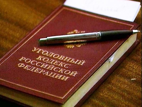 Трое мужчин жестоко надругались над 16-летней школьницей в Петербурге