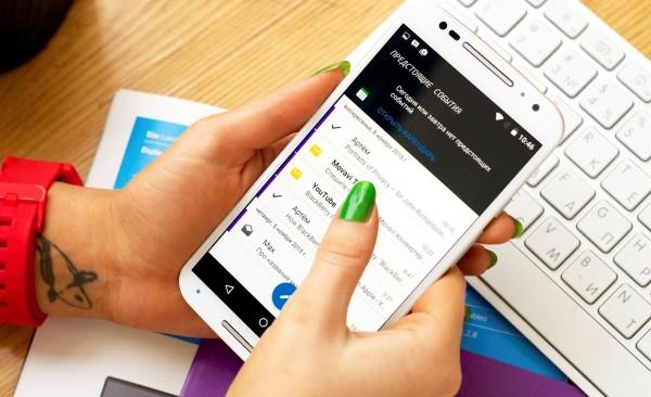 Роскомнадзор заблокировал каталог «пиратских» приложений для Android