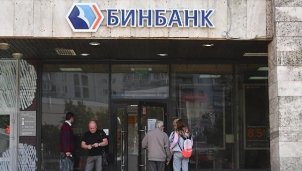 Михаил Шишханов: ЦБ согласился на санацию Бинбанка