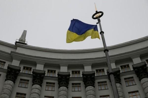 Украина оплатила часть судебных издержек России по иску на $3 млрд