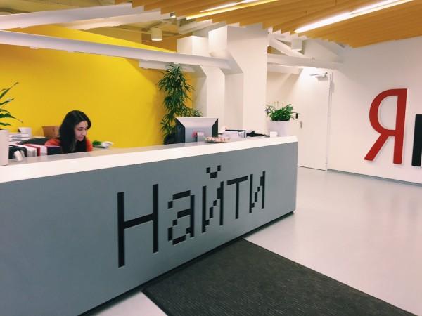 Путин не нашел офиса «Яндекс» на Дальнем востоке и предложил его открыть
