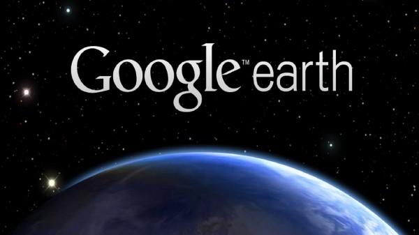 Компания Google запустила просмотр фото на Земле