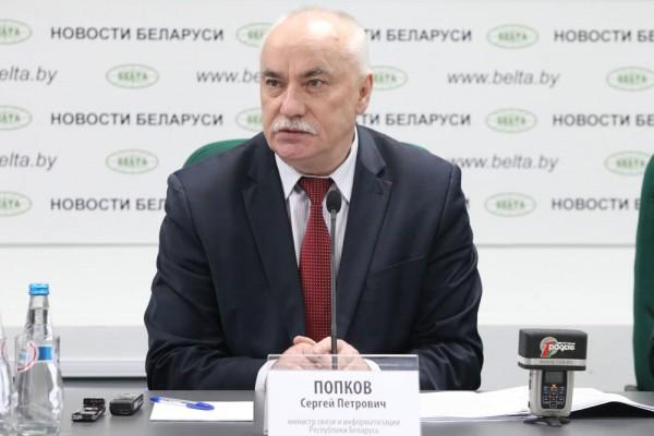 Белоруссия заменит паспорта ID-картами уже в 2018 году