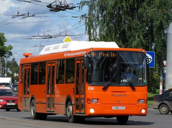 Роспотребнадзор установил нарушения в стоимости проезда в Нижнем Новгороде