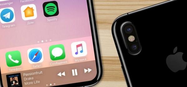 Эксперты DxOMark назвали камеры Apple iPhone 8 и iPhone 8 Plus лучшими в истории