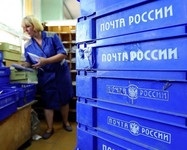 Почта России предоставила услугу «Посылка 1-ого класса»
