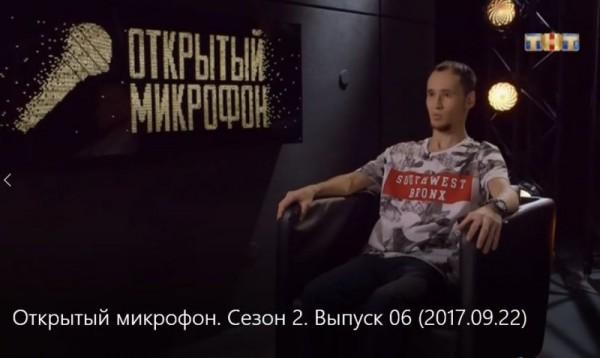 Врач-психиатр из тюменской колонии выступил в шоу комиков на ТНТ