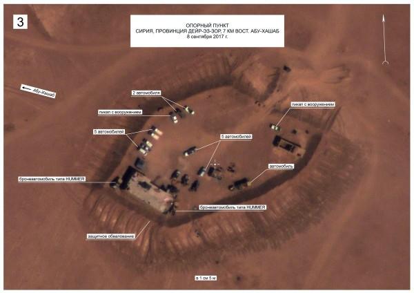 Минобороны РФ показало доказательство сотрудничества США с ИГ