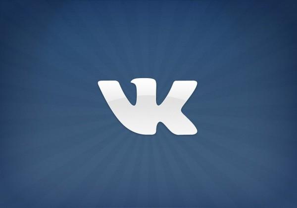 Эксперты рассказали, как узнать, кто последний заходил на страницу «ВКонтакте»