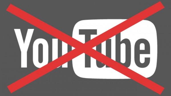 В РФ заблокировали YouTube-канал «Движение» о нарушениях ПДД из-за ФСО