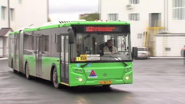 Тюменский автобусный парк пополнят 26 машин