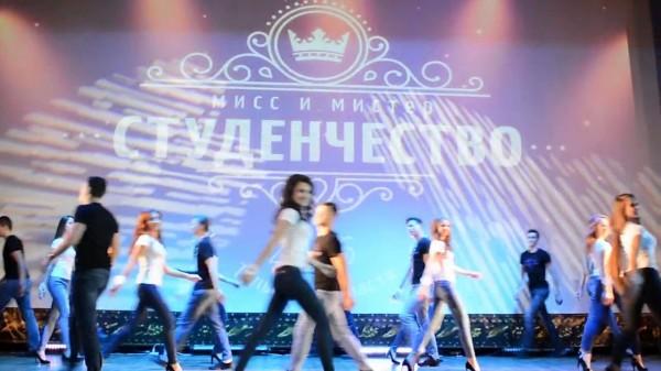 В Челябинске определили Мистера и Мисс студенчества России