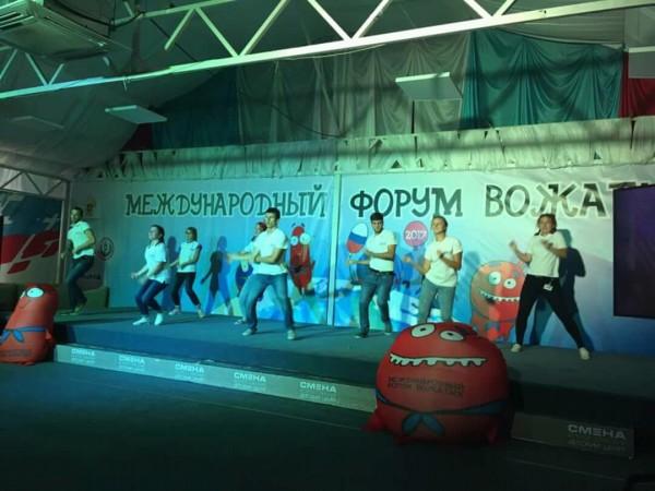 В Анапе проходит Международный форум вожатых