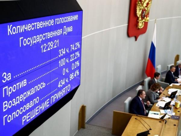 Кабмин заявил о внесении в Госдуму проекта бюджета на 2018-2020 годы