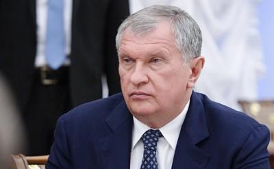 Суд зачитал запись переговоров Сечина и Улюкаева