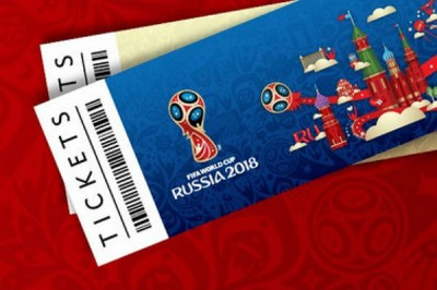 Стартовали продажи билетов на матчи ЧМ-2018