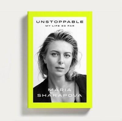 Мария Шарапова в своей книге рассказала о причине зависти чемпионки 2008 года Дементьевой