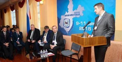 В Приангарье главы муниципалитетов обменялись лучшими практиками ведения городского хозяйства