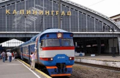 Дополнительные поезда в Зеленоградск перенесены на воскресенье