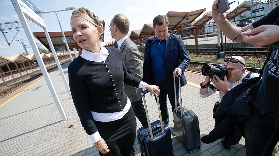 Тимошенко официально стала нарушителем национальной границы