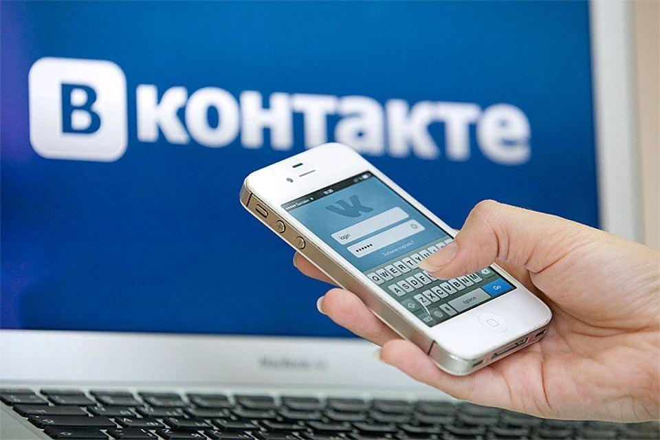 VK.COM проведёт первую в Российской Федерации честную музыкальную премию