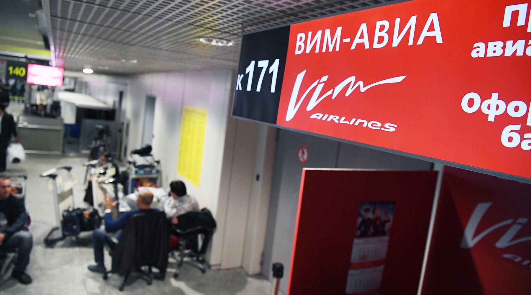 «ВИМ-Авиа» вывезет всех туристов изТурции пятью рейсами вовторник