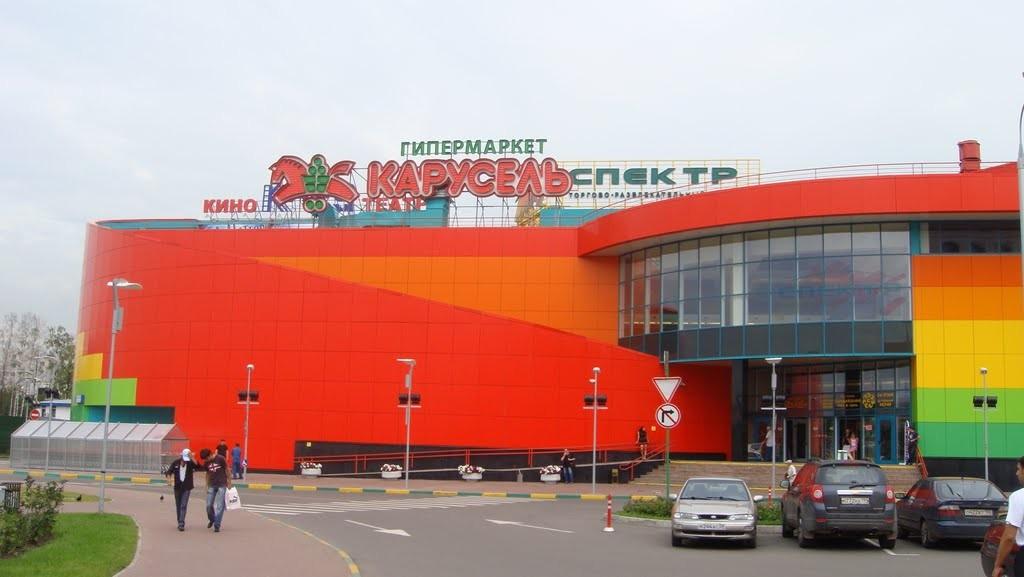 X5 Retail Group выставила гипермаркеты «Карусель» на реализацию