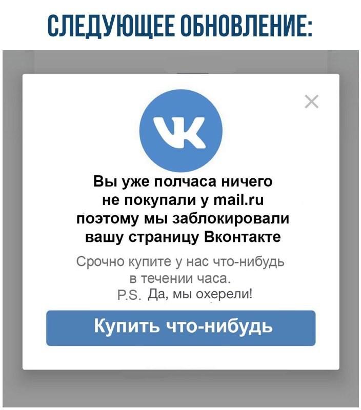 Во «ВКонтакте» и«Одноклассниках» введён предел набесплатное прослушивание музыки