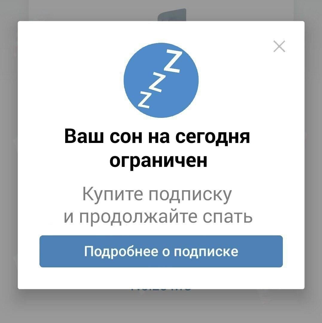 «ВКонтакте» отключила музыку встарых версиях мобильных приложений
