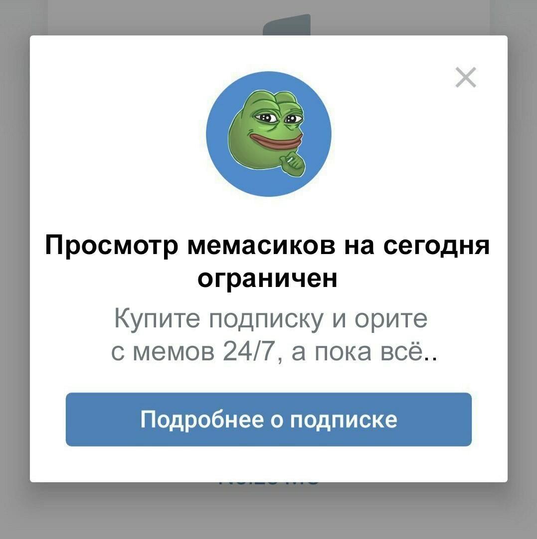 Старые версии приложения «ВКонтакте» больше без музыки