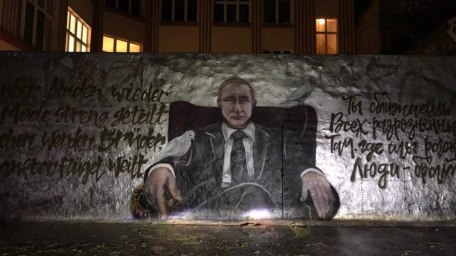 Вевропейских странах  появились граффити кодню рождению В.Путина