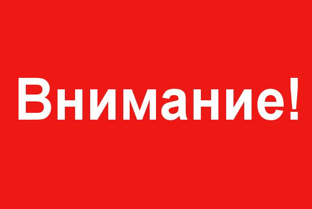 ВСосновском районе пропал четырнадцатилетний ребенок