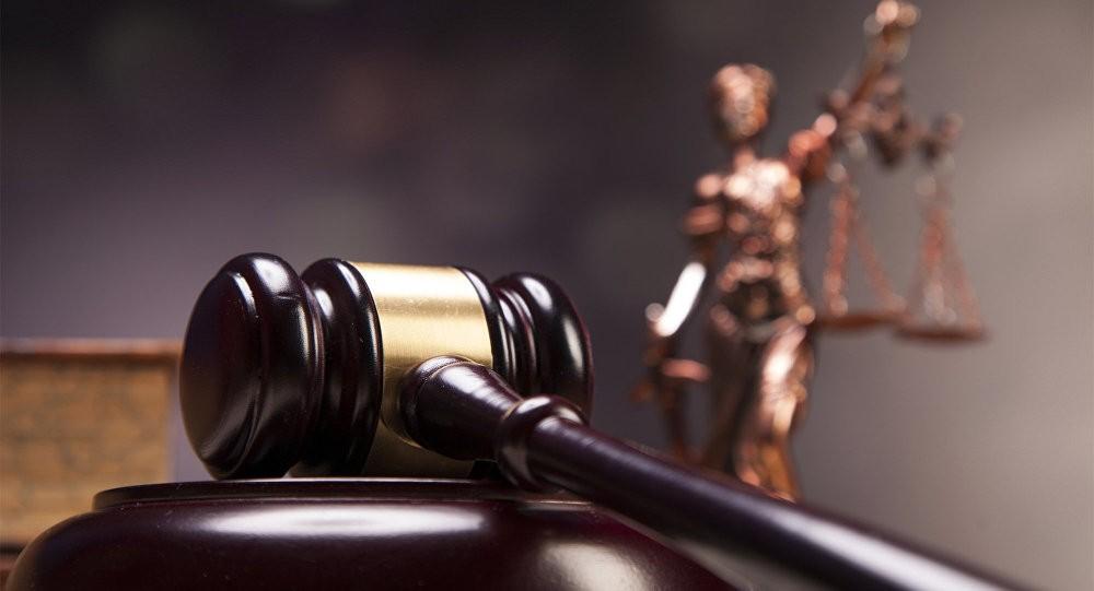 Убийцу полицейского вАмурской области осудили на22 года
