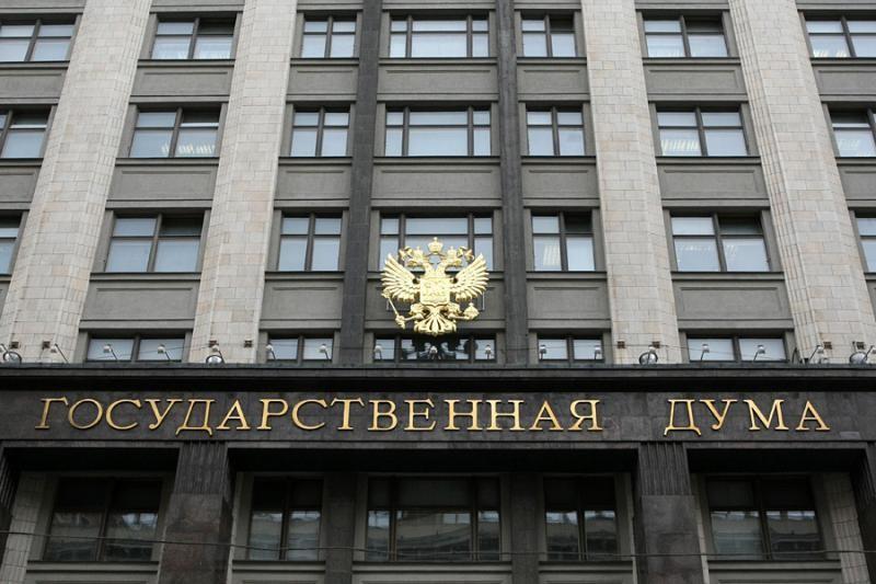 В государственной думе  приняли решение поизменениям вкалининградской ОЭЗ