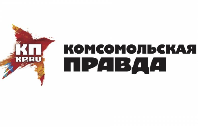 «Комсомольская правда» принесет извинения Хворостовскому