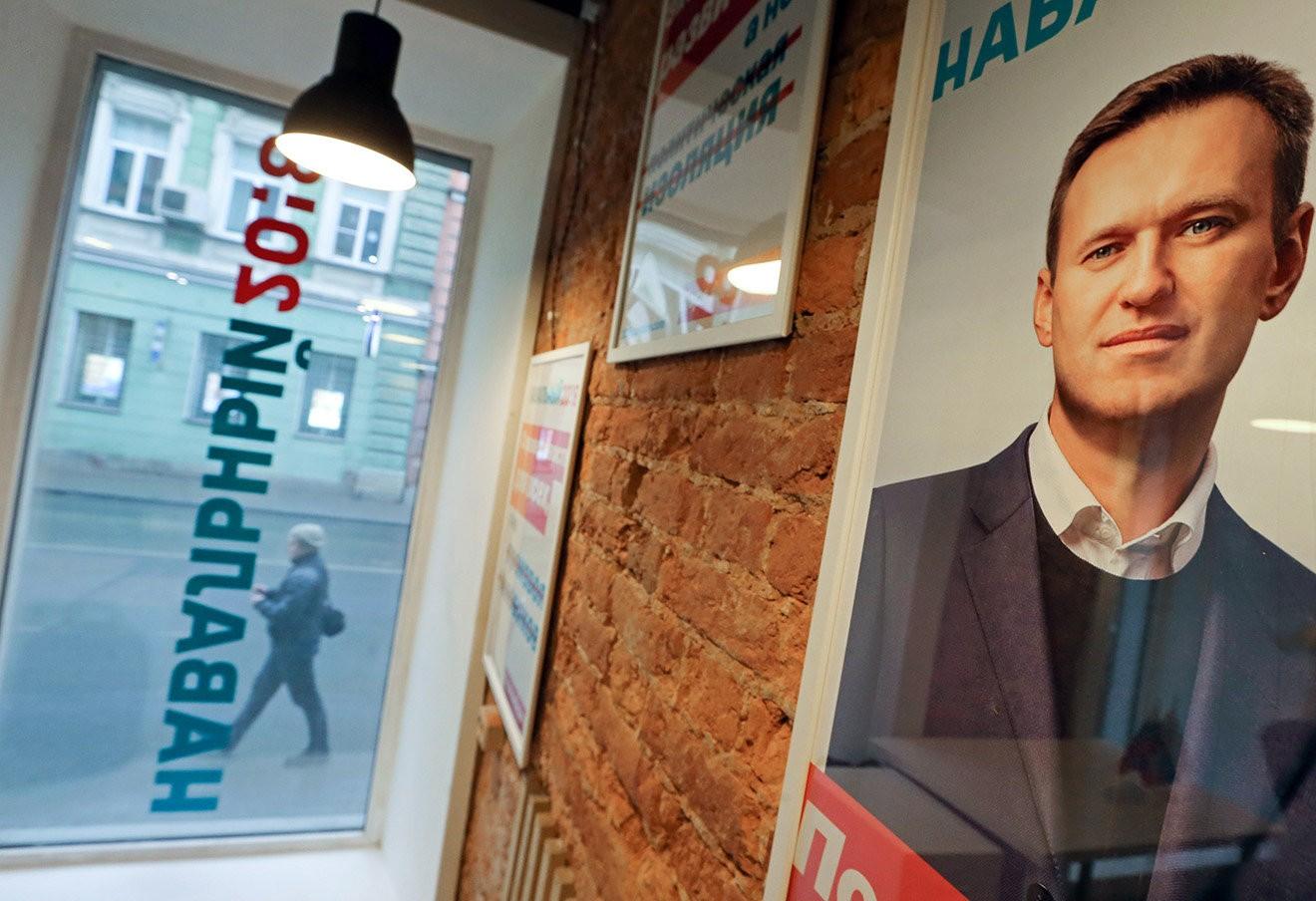 2ГИС удалил с карт адреса предвыборных штабов Навального по России