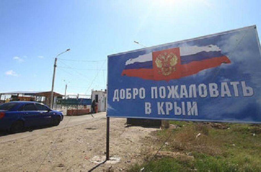 Госпогранслужба: РФ возведет «стену» награнице сКрымом